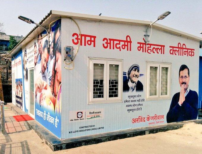 Delhi Coronavirus Healthcare