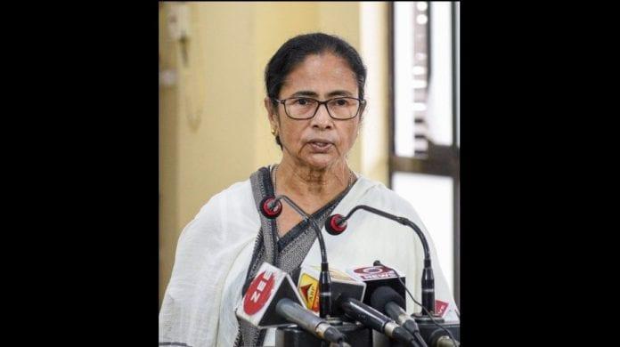 Mamata Banerjee West Bengal Chief Minister Trinamool Congress