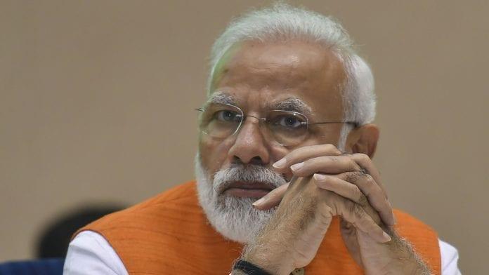 PM Modi coronavirus