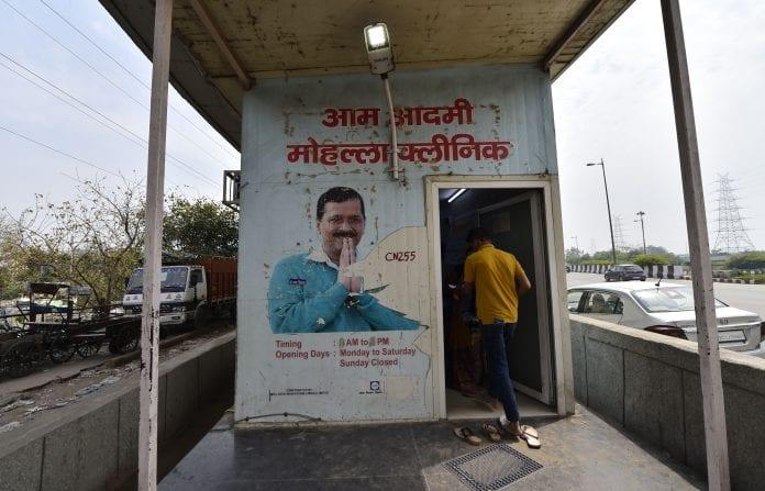 Mohalla clinics in Delhi, Coronavirus
