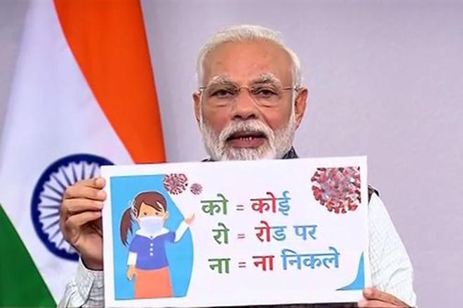 PM CARES, relief fund, COVID-19, coronavirus, Coronavirus outbreak, Prime Minister Narendra Modi