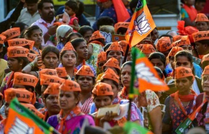 BJP, Congress, Madhya Pradesh, Kamal Nath, BS Yediyurappa
