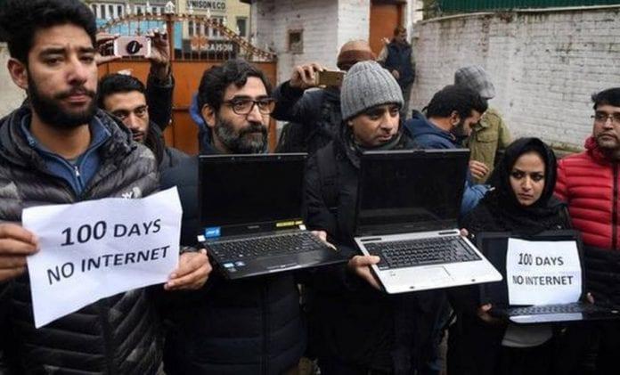 Jammu and Kashmir, Cisco, social media, internet ban, firewall, abrogation of Article 370