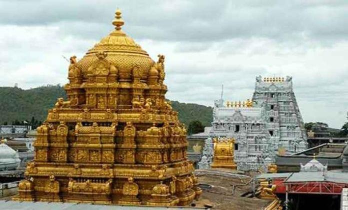 TTD, Tirumala Tirupati Devasthanams, Tamil Nadu, marshland, environmentalists, Temples
