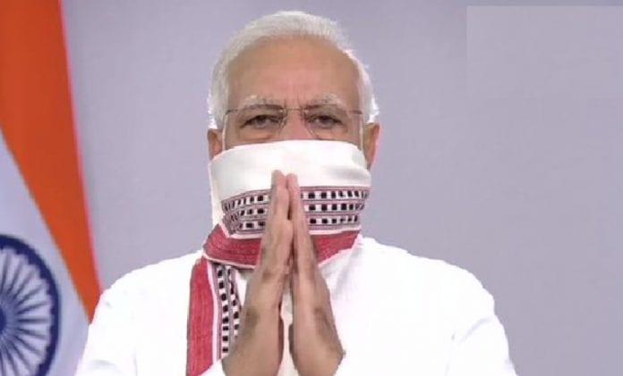 Mann Ki Baat, Prime Minister Narendra Modi, radio programme, coronavirus, COVID-19, Lockdown
