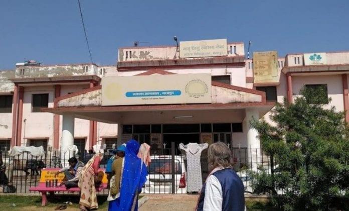 Zenana District Hospital