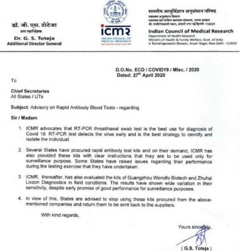 ICMR letter