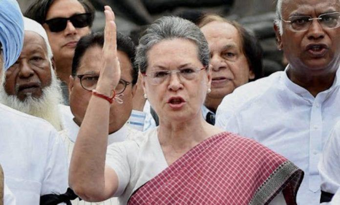 Sonia Gandhi, Congress, Congress President, Prime Minister Narendra Modi, PM CARES, coronavirus, COVID-19
