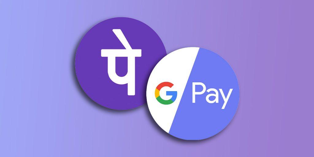 Get G Pay Logo Png