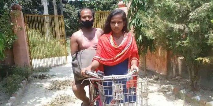 Jyoti Kumari, Cycling Federation of India, stranded migrants, migrant workers, coronavirus, COVID-19, Lockdown