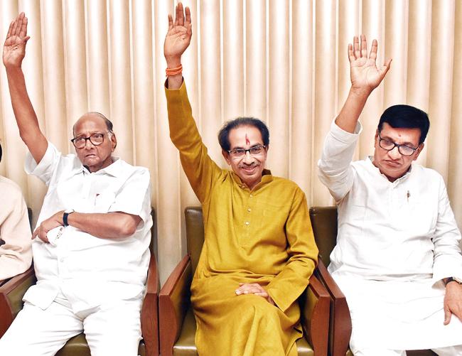 Maharashtra, Shiv Sena, Congress, NCP, Sharad Pawar, Rahul Gandhi, Uddhav Thackeray