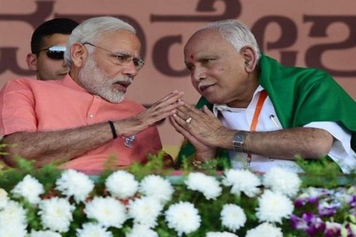 BS Yediyurappa, Prime Minister Narendra Modi, Young India, Article 370, Ram Mandir