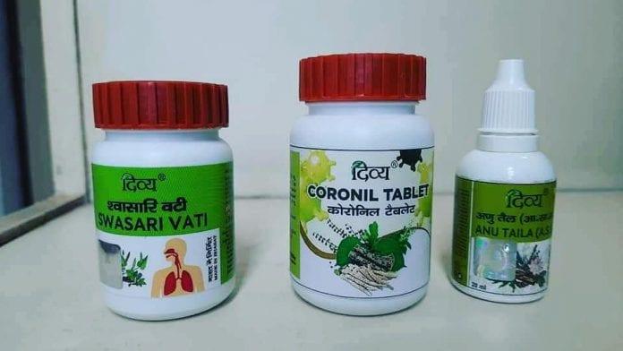 Corona Kit, coronavirus, COVID-19, Patanjali, vaccine, coronavirus cure, Baba Ramdev