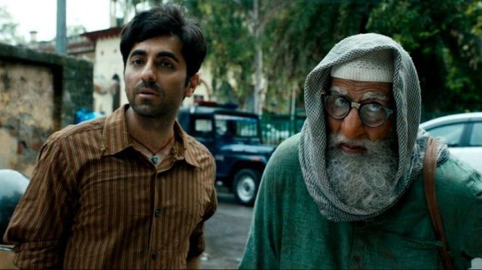 Amitabh Bachchan, Gulabo Sitabo