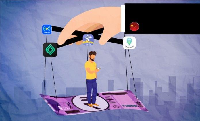 Lending app
