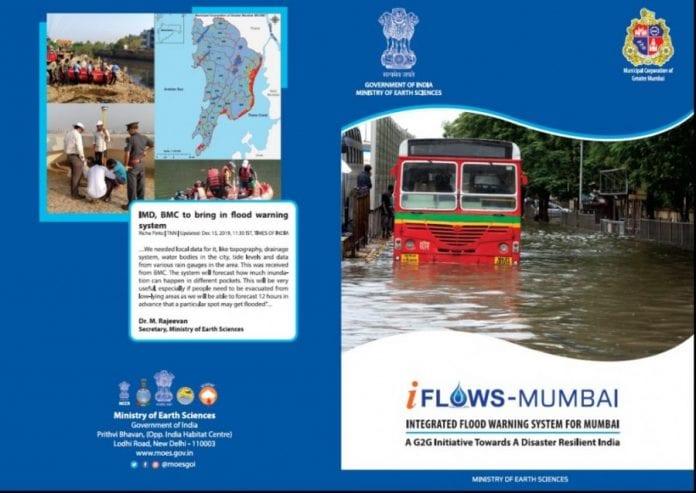 flooding system, Mumbai, Maharashtra, Cyclone Nisarga