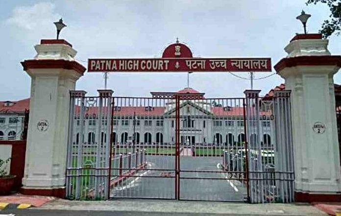 granting bail, Bihar, Patna High Court, coronavirus, COVID-19, Lockdown, reform