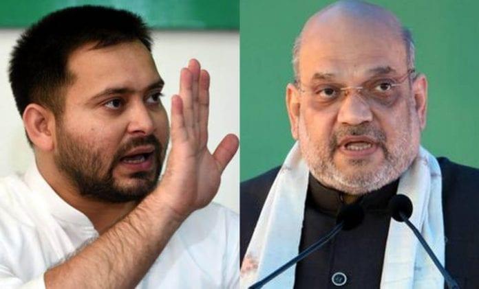 Tejashwi Yadav, Amit Shah, Bihar, Virtual Rally, BJP, RJD, coronavirus