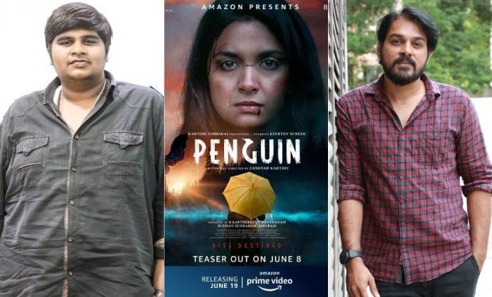 Penguin, Keerthy Suresh, Tamil film, Amazon Prime Video, Stone Bench
