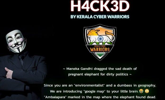 Maneka Gandhi, website, NGO, hackers, Malappuram, elephant death