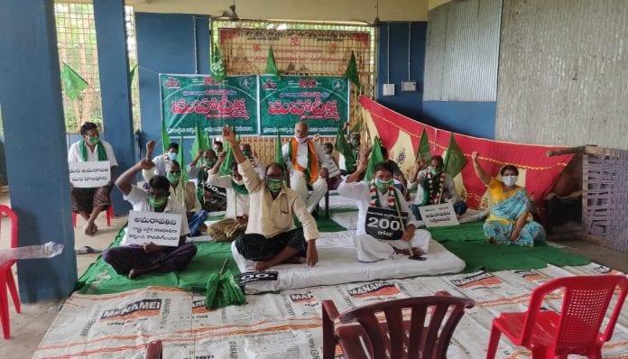 Amaravati protest 200 days