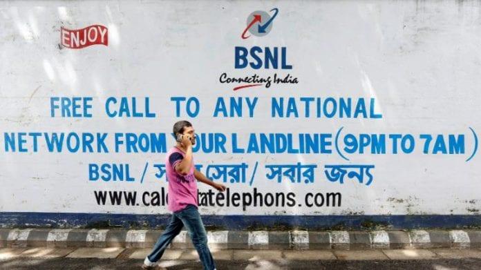 BSNL 4G, India, China, telecom department, Make In India,