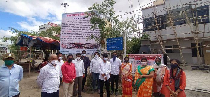 Kondhawe-Dhawade, gram panchayat, ban Chinese products, Chinese goods, Pune, Maharashtra