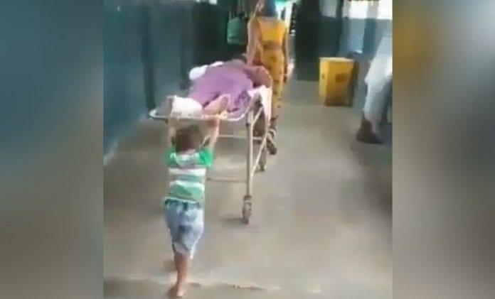 UP hospital
