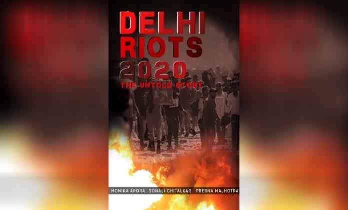 Delhi riots book