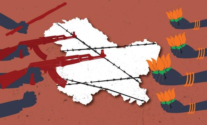 BJP, Kashmir, women leaders
