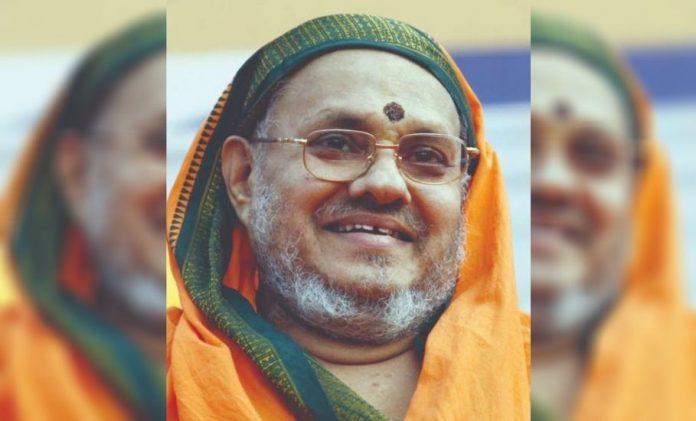 Kesavanada Bharti