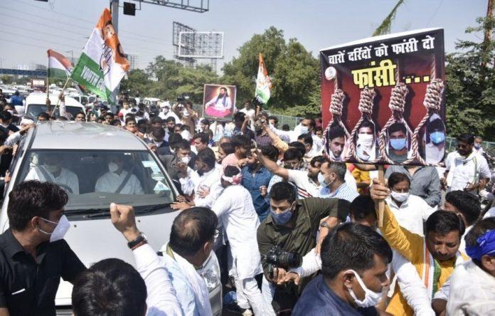 UP Congress