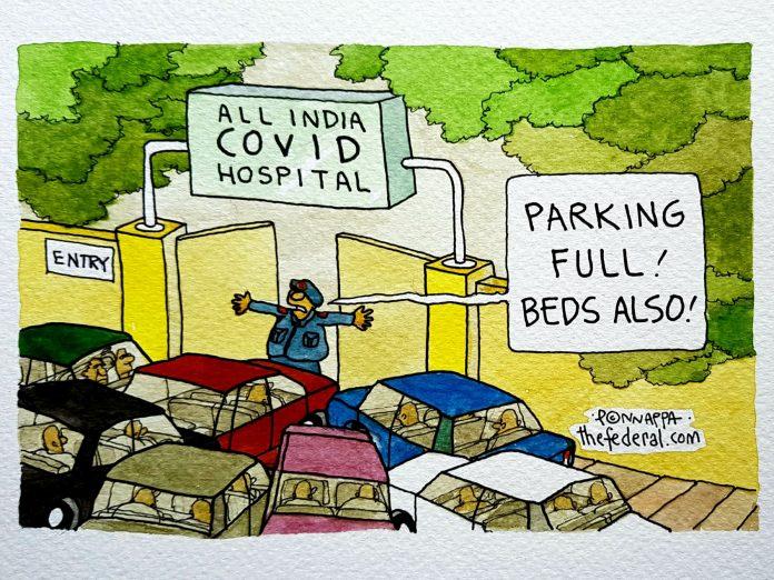 Hospital entry