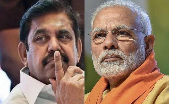 EPS with Modi