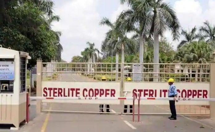Sterlite Copper