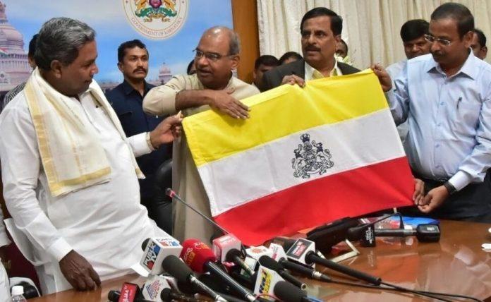 Karnataka flag