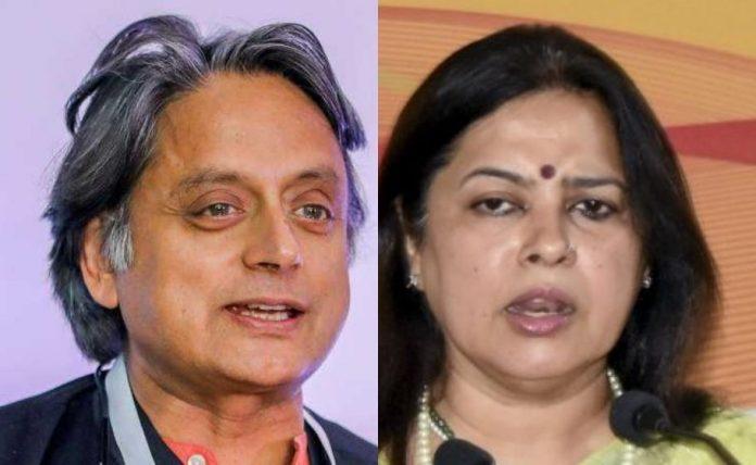 Tharoor-Lekhi