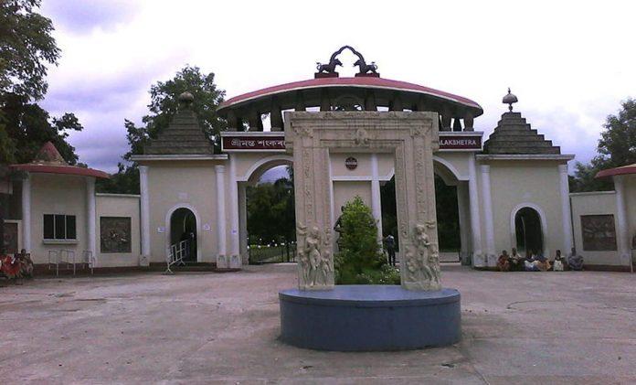 Assam Kalakshetra, Museum, Miyas