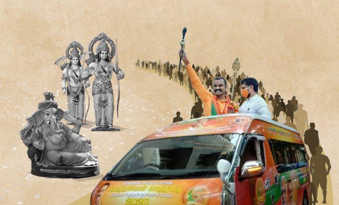 BJP Vel Yatra