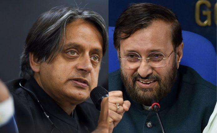 Tharoor Javadekar