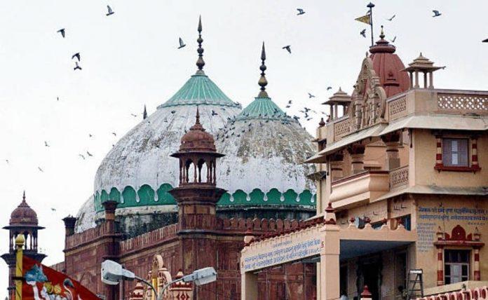 Shahi Idgah
