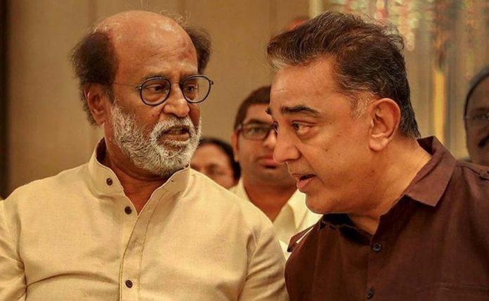 Kamal Rajini