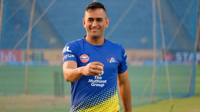 Mahendra Singh Dhoni, Wasin Jaffer, IPL, Chennai Super Kings, ICC World Cup 2019, CWC2019