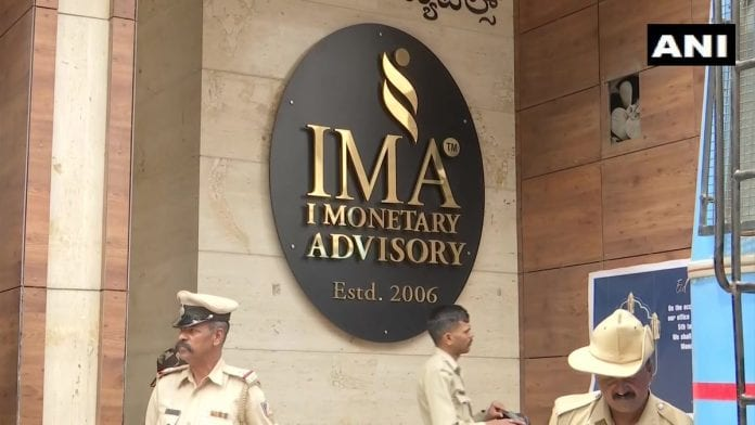 IMA Chief, Mansoor Khan, surrender, police, The Federal, English news website