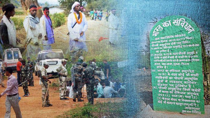 Pathalgadi movement, The Federal
