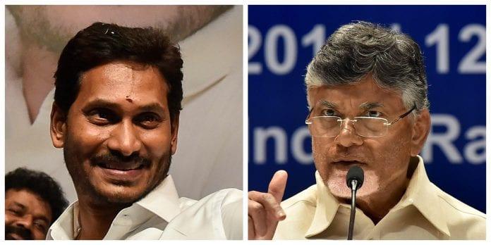 Chandrababu Naidu, Jagan Mohan Reddy, YSR Congress, Telugu Desam Party, Kapu, communities, quota, OBC, The Federal, English news website