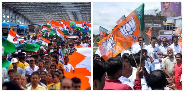 TMC, Trinamool, BJP, The Federal, English news website
