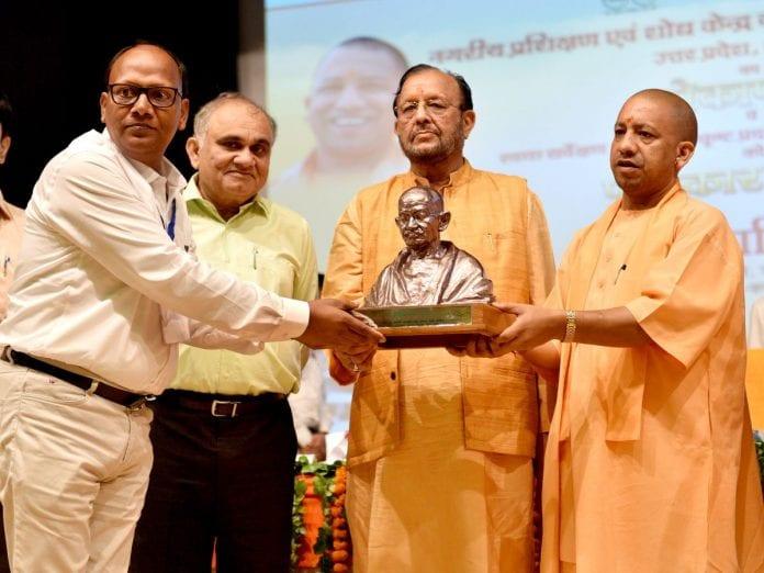 Anup Chandra Pandey UP Chief Secretary