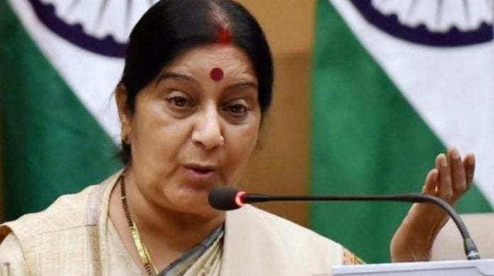 Sushma Swaraj, BJP, External Affairs Minister, Ministry of External Affairs, AIIMS, The Federal, English news website