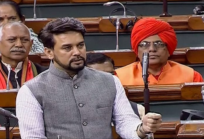 chit funds bill, Lok Sabha, winter session, Parliament, fraternity fund, rotating savings, credit institution, foreman
